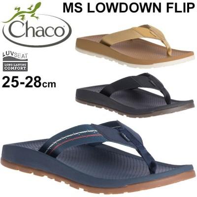 サンダル メンズ シューズ/チャコ CHACO ローダウン フリップ LOWDOWN FLIP/トングサンダル 靴 アウトドア/LOWDOWN-FLIP-M