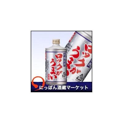 日本酒 千代の園 吟醸原酒ロックがうまい 720ml 酒蔵から直送
