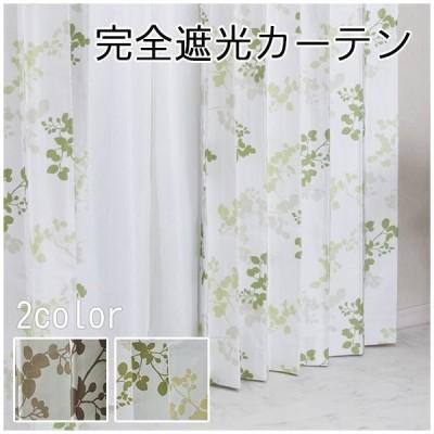カーテン ドレープカーテン 完全遮光 葉柄 AH561リースト サイズオーダー巾45〜100cm×丈50〜100cm 1枚 OKC5