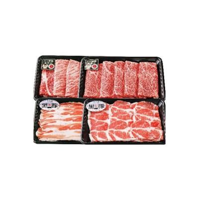 指宿市 ふるさと納税 鹿児島黒牛・黒豚しゃぶしゃぶセット1.2kg(JA)E-030