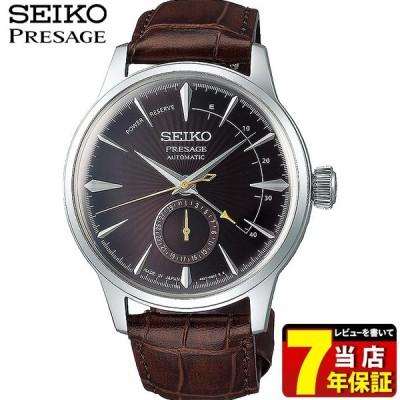 PRESAGE プレザージュ SEIKO セイコー 機械式 メカニカル 自動巻き ベーシックライン メンズ 腕時計 ブラウン カーフ SARY135 国内正規品