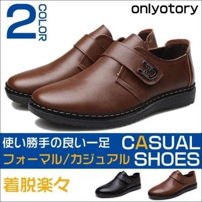 [2色]カジュアルシューズ コンフォートシューズ メンズ 靴 スニーカー   モックトゥ モカシン 軽量 紳士靴 スリッポン メンズシューズ 靴 メン  ズシューズ