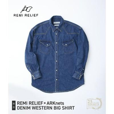 REMI RELIEF / レミレリーフ  : 別注 デニムウエスタン ビッグシャツ : RN2018SDGAK