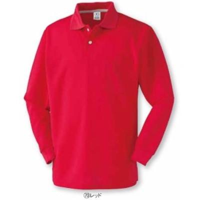 25446 長袖ポロシャツ (クロダルマKURODARUMA) メーカーカタログより50%OFF以上 SS~5L ポリエステル1