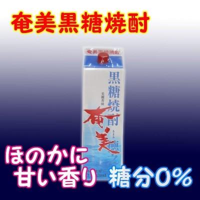 奄美黒糖焼酎 奄美 25% 1800ml 紙パック