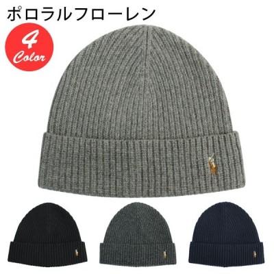 ポロラルフローレン ニット帽 ニットキャップ 帽子 ビーニー マルチカラーポニー刺繍 Polo by Ralph Lauren PC0483
