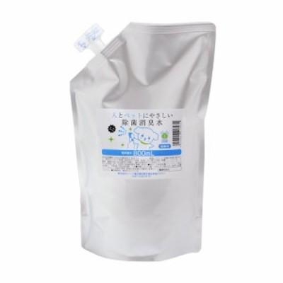 そのまま使える次亜塩素酸 人とペットにやさしい除菌消臭水 詰め替え用キャップ付 800mL 弱酸性