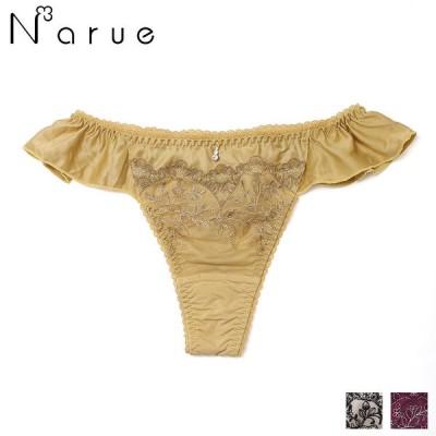 ナルエー narue リーブル 21-58530シリーズ Tバックショーツ 全3色 M 21-58131