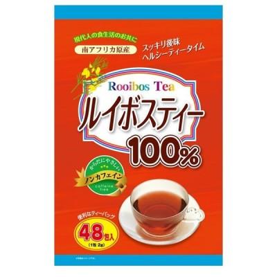 ◆ユーワ ルイボスティ100%  2g×48包