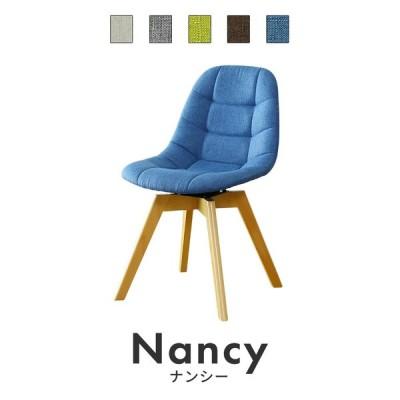 チェアー おしゃれ パソコン ダイニング オフィス pc チェア イス 椅子 いす ナンシー 北欧