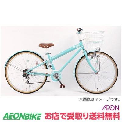 【お店受取り送料無料】マハロC ライトグリーン 外装6段変速 24型 子供用自転車