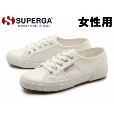 訳あり品 スペルガ 2750 ラメ スニーカー 37(23.5cm) ホワイト S001820 女性用 SUPERGA LAMEW (sp143)