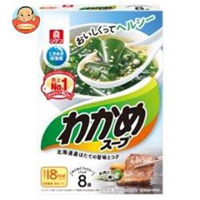 送料無料 理研ビタミン わかめスープ わくわくファミリーパック 8袋入 (6.1g×8袋)×6箱入