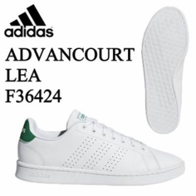 アディダス メンズ スニーカー ADVANCOURT LEA U F36424 アドバンコート カジュアル シューズ 靴 ホワイト 通学 run