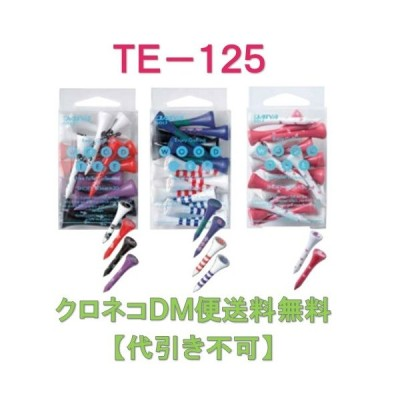 【2個セット】ダイヤ プリントティー 20本入り TE− 125 (40mm)定形外郵便 送料無料