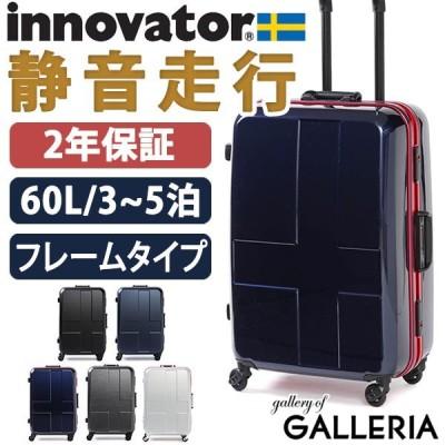 5/9限定★最大32%獲得 イノベーター スーツケース innovator キャリーケース フレーム 60L INV58 軽量 中型 4輪