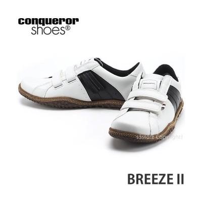 コンカラー ブリーズ 2 conqueror BREEZE II スニーカー シューズ コンフォート 幅広 JAPAN FIT 防臭 抗菌 即乾 カラー:WHITE/BLACK