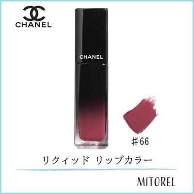 【送料無料】シャネル CHANEL ルージュアリュールラック 5.5mL#66 ペルマナン【定形外郵便可70g】
