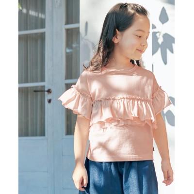 胸フリルチュール使い半袖Tシャツ【女の子 子供服】(ジータ/GITA basic)
