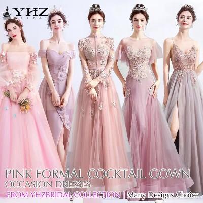 エレガントなピンクのドレスフォーマルドレスイブニングドレスウエディングドレスライトピンクのカクテルカジュアルドレス