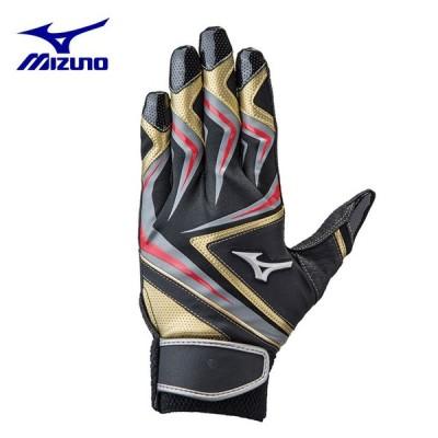 ミズノ 野球 バッティンググローブ 両手用 メンズ セレクトナイン セレクト9 1EJEA04409 MIZUNO