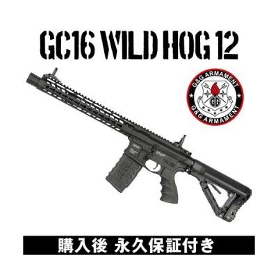 GC16 Wild Hog 12 G&G ARMAMENT エアソフトガン【永久保証付き】