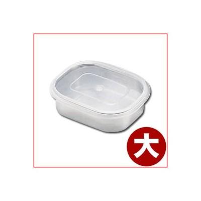 冷凍保存容器 角フリージング 大 185×144×高さ55mm 18-8ステンレス製 ケース 入れ物 容器 冷凍保存 金属製