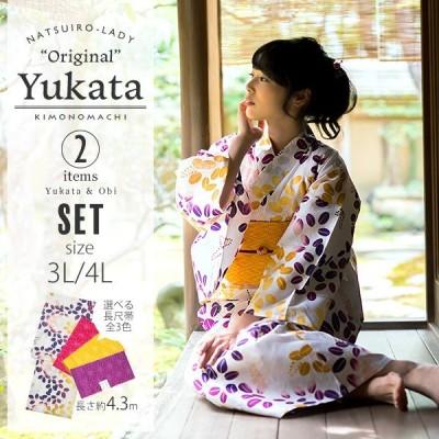 浴衣 レディース 大きいサイズ 浴衣2点セット「紫×からし 萩」京都きもの町オリジナル 3L 4L  綿ss2106ykl50