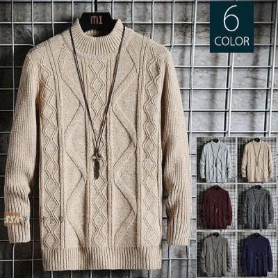 ニット メンズ 編み地 ニットセーター ケーブル編み シンプル 長袖セーター トップス スリム 秋物 秋冬 ニット
