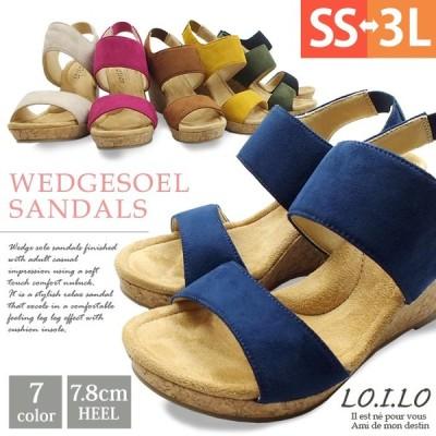 コルク調デザインでリゾート感をプラスしたウェッジソールサンダル。レディース サンダル ストラップ 厚底 ウエッジ 靴 婦人靴