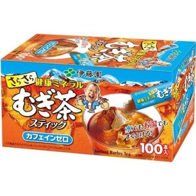 伊藤園 さらさら健康ミネラルむぎ茶 スティックタイプ (0.8g*100本入)