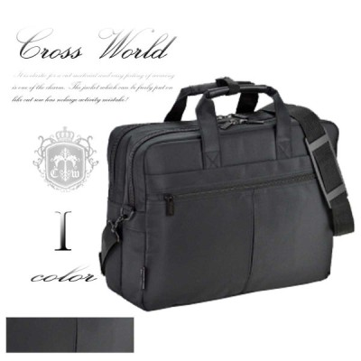 ブリーフケース メンズ 2室式 カジュアル 軽量 軽い ビジネスバッグ マイクロファイバー カバン ビジカジ B4F ブラック 黒 CWH180603E