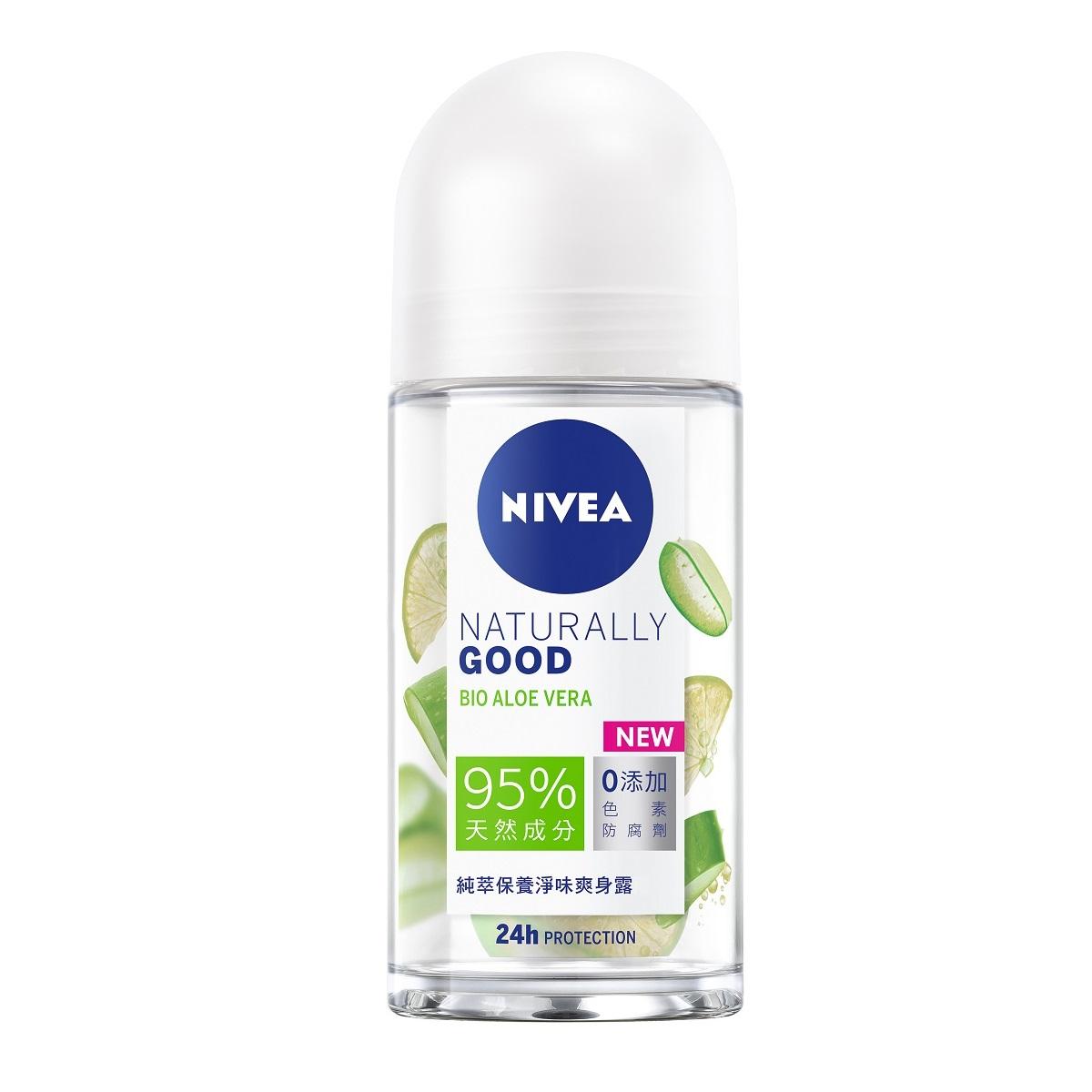 NIVEA妮維雅純萃保養淨味爽身露天然有機蘆薈50ml