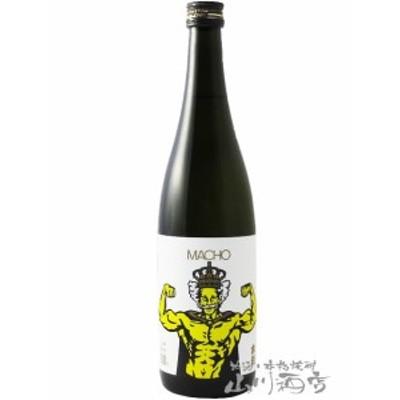 大盃 ( おおさかずき ) macho 純米山田錦 80  720ml / 群馬県 牧野酒造 【 5910 】 【 日本酒 】