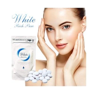 ホワイトリッチピュア White Rich Pure 紫外線対策サプリ!飲んでケアする美肌力!