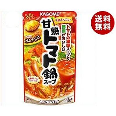 送料無料 カゴメ 甘熟トマト鍋スープ 750g×12袋入 ※北海道・沖縄・離島は別途送料が必要。