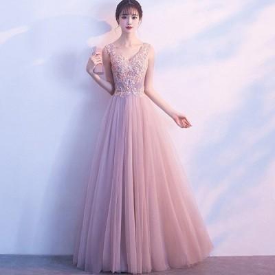 ピンク 編み上げ 花柄 刺繍 パーティードレス ロングドレス VネックAライン 袖なし 大人 上品 お呼ばれ 二次会 披露宴 イブニングドレス20代