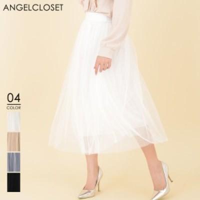 【送料無料】「全4色」「3サイズ」S/M/L ウエストゴム ロングチュールスカート ロングスカート チュールスカート プリーツスカート ロン