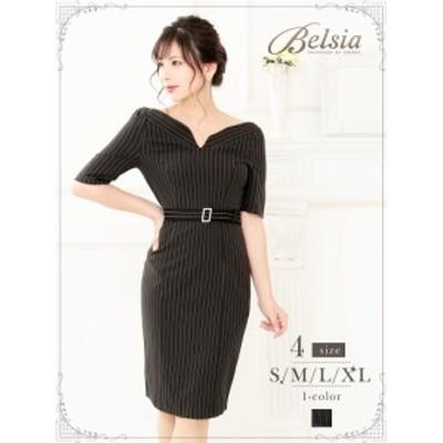 キャバ ドレス ワンピース パーティードレス Belsia ストライプ柄 膝丈 五分袖 XL ナイトドレス