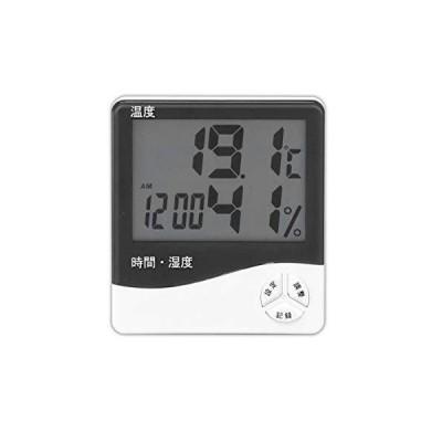 コモライフ 温度計 温度計 目覚まし 10×9.2×2.2cm 表示の大きな温湿度計 デジタル 乾電池式