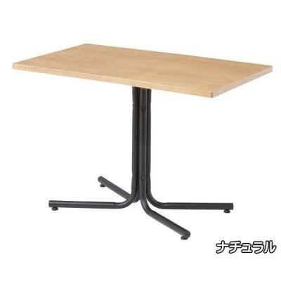 100カフェテーブル 「ダリオ」