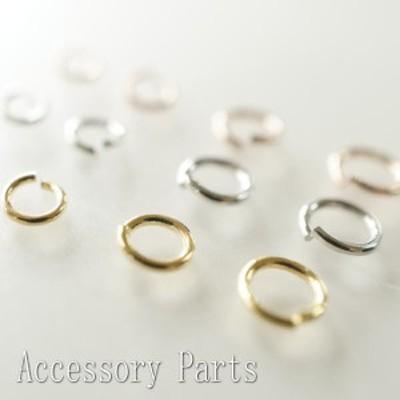 マルカンアクセサリーパーツ 3mm~5mm 3色5サイズ 丸環 丸カン まるかん