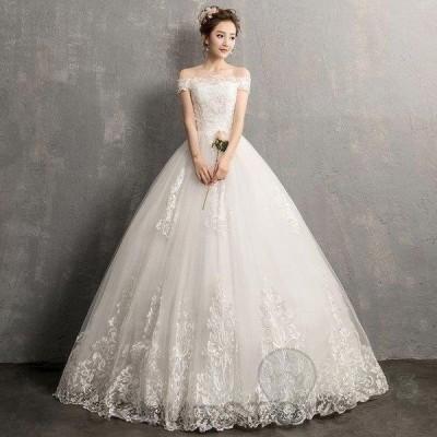 ウェディングドレス/ロングドレス/編み上げタイプ/豪華な/花柄/花嫁/結婚式/オフショルダー/刺繍/レース