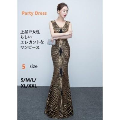 パーティードレス ロングドレス マキシ丈 刺繍 Vネック 20代30代40代 セクシー  タイトスカート ノースリーブ