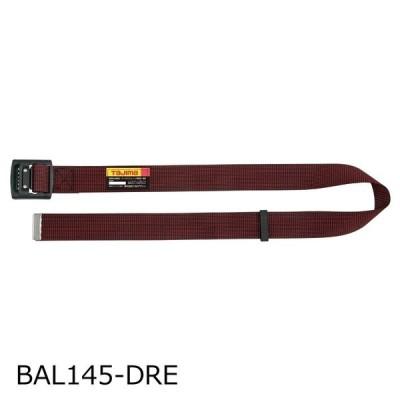 タジマ(Tajima) 胴ベルト アルミ ワンフィンガー黒バックル BAL145-DRE Lサイズ〜BAL145-DWH Lサイズ (新規格対応) ※予約商品