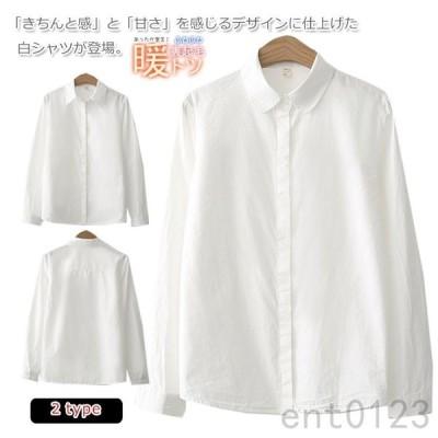 白シャツレディースシャツブラウストップス白カジュアルシャツ裏ボア無地シャツ角襟丸襟シンプル綿コットンナチュラルインナー