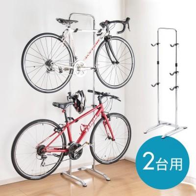自転車スタンド 2台置き 倒れない 自立式 室内 おしゃれ 2台用 ディスプレイスタンド