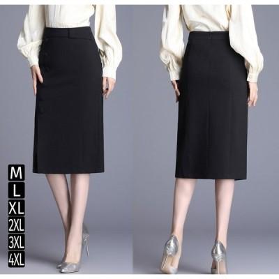 すっきりと洗練された雰囲気 タイトスカート シック ミディアム丈 ハイウエスト ボタン フロントスリット 大きいサイズ レディース スカート