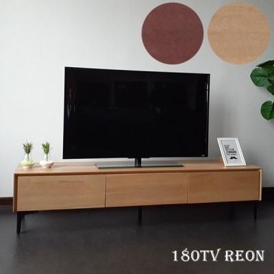 テレビボード 180cm テレビ台 レオン ロードボード AV収納 リビング収納 オーク ウォ—ルナット ※送料無料※