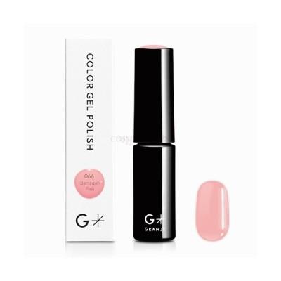 【GRANJE】【グランジェ】【G*】 カラージェルポリッシュ 066 Barragan Pink ネイル ジェルネイル ピンク パステルピンク